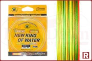 Grows Culture New King Of Water Multicolor