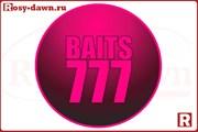 Бойлы Лихоносовых 777 Baits