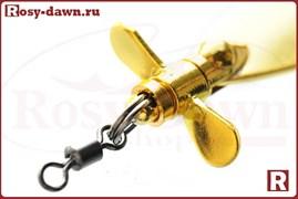 German Brass Spoon Prop