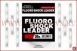 Yamatoyo Fluoro Shock Leader