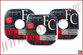Owner FC Tournament Line