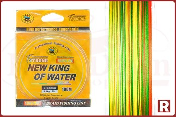 Grows Culture New King Of Water Multicolor 100м, 0.14, 8.0кг - фото 10099