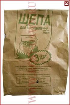 Щепа для копчения мяса, рыбы, птицы, 300гр(ольха)