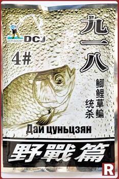 Тесто для насадки Херабуна Dai Cunjiang №4, 120гр - фото 9161