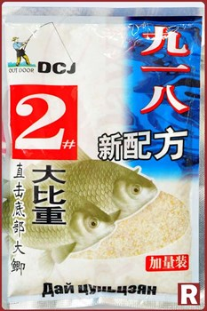 Тесто для насадки Dai Cunjiang №2, 120гр - фото 9162