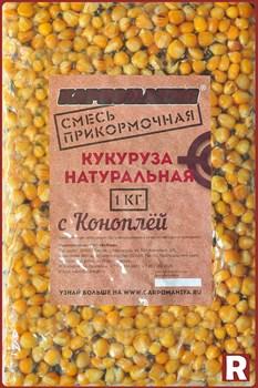 Смесь прикормочная Карпомания Кукуруза Натуральная с коноплей 1кг - фото 9314