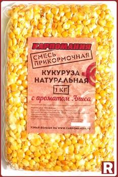 Смесь прикормочная Карпомания Кукуруза Натуральная Сладкая Анис 1кг - фото 9495