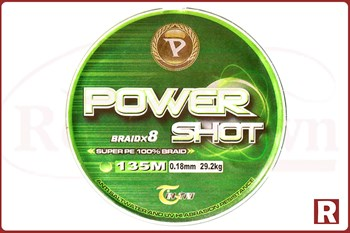 Плетеная леска Power Shot Braid X8, 135м, 0.14