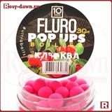 Ultrabaits Fluro Pop Ups Boilies 10мм, 30гр, клюква