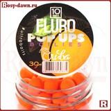 Ultrabaits Fluro Pop Ups Boilies 10мм, 30гр, слива