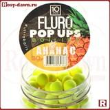 Ultrabaits Fluro Pop Ups Boilies 10мм, 30гр, ананас