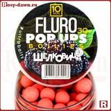Ultrabaits Fluro Pop Ups Boilies 10мм, 30гр, шелковица