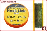 Mad Carp Hook Link Soft, 10м, Ø0.2мм, 25lb