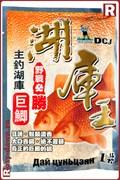 "Тесто Херабуна Dai Cunjiang №1 ""Король в озерах"", 120гр"