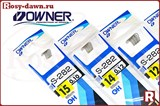 Готовые поводки Owner S-282, 0.12, №14, 65см