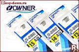 Готовые поводки Owner S-282, 0.10, №15, 65см