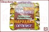 "Готовая зимняя прикормка Optimist ""Мотыль"", 500гр"