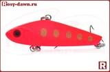 Rosy Dawn Super Vib 13гр, 58мм, 017R