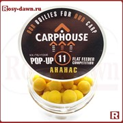 CarpHouse Pop-Up Flat Feeder 11мм, ананас