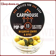 CarpHouse Pop-Up Flat Feeder 11мм, медовая дыня-краб