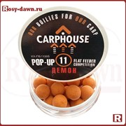 CarpHouse Pop-Up Flat Feeder 11мм, демон
