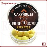CarpHouse Pop-Up Flat Feeder 11мм, кукуруза