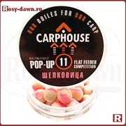 CarpHouse Pop-Up Flat Feeder 11мм, шелковица