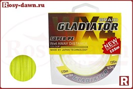 Gladiator Wx4 Braid Super Pe, Yellow, 135м