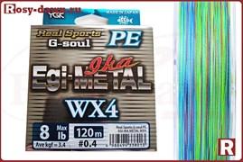 YGK G-Soul EGI Metal 120m - Rosy-Dawn.Ru