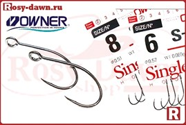 Owner S-21 Large Eye, №10, 11шт
