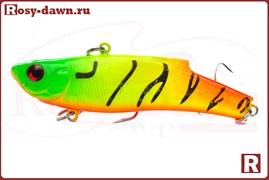 Rosy Dawn Range VIB 70ES, 15гр, 006N