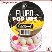 Ultrabaits Fluro Pop Ups Boilies 10мм, 30гр, специи