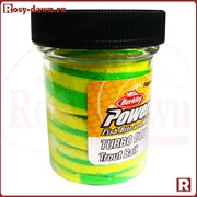 Паста Berkley Turbo Glitter Spring Green/Yellow