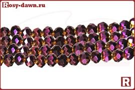 """Бисер граненый """"Хамелеон"""" фиолет 4мм, 50шт"""
