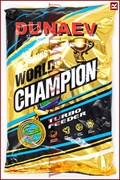 "Дунаев/Dunaev World Champion Series ""Turbo Feeder/Турбо фидер"""