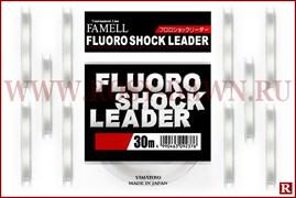 Yamatoyo Famell Fluoro Shock Leader 30м, 2lb, 0.128мм