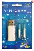Набор аккумуляторов с зарядкой USB для светящихся поплавков CR425 3.6V