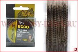 Поводковый материал Nautilus Ecco Camou Brown, 10м, 6.8кг, 15lb