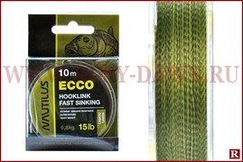 Поводковый материал Nautilus Ecco Camou Green, 10м, 6.8кг, 15lb