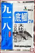 Тесто для насадки Dai Cunjiang №7, 120гр