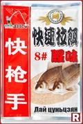Тесто для насадки Dai Cunjiang №8, 120гр