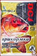 Прикормка Dai Cunjiang для крупной рыбы №13, 500гр