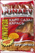 """Dunaev Premium Карп Сазан Карась """"Кукуруза"""""""