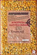 Смесь прикормочная Карпомания Кукуруза Натуральная с коноплей 1кг